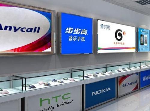 中国移动通信喷绘写真制作
