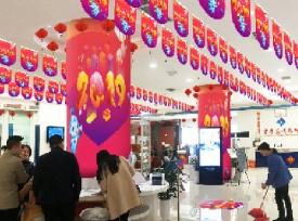 重庆三峡银行写真喷绘