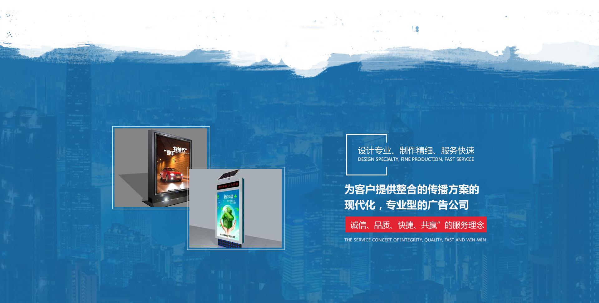 重庆喷绘制作公司